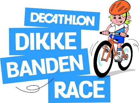 decathlon-dbr